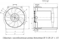 Вентилятор дымоудаления ВО 13-284 ДУ