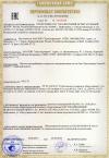Насос для жидкого навоза НЖН-200А (под 18,5кВт)